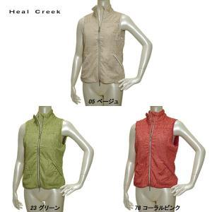 ヒールクリーク Heal Creek レディース 秋冬 撥水 防風 フルジップ ベスト サイズ40|depot-044
