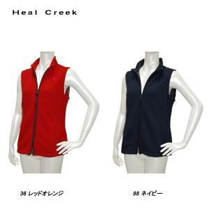 ヒールクリーク Heal Creek 秋冬 ベスト|depot-044