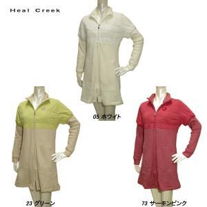 ヒールクリーク Heal Creek レディース 秋冬 防風 フルジップ ワンピース|depot-044