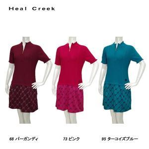 ヒールクリーク Heal Creek 秋冬春 レディース ニット 半袖ワンピース|depot-044