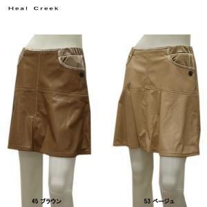 ヒールクリーク Heal Creek レディース フェイクレザー スカート サイズ40 depot-044