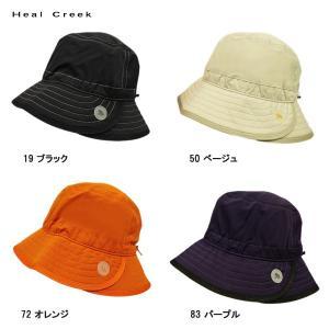 処分価格 ヒールクリーク Heal Creek レディース ハット|depot-044