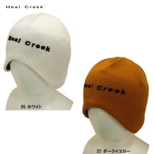処分価格 ヒールクリーク Heal Creek ニット キャップ|depot-044