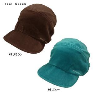 ヒールクリーク Heal Creek キャップ|depot-044