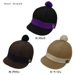 ヒールクリーク Heal Creek ニット キャップ|depot-044