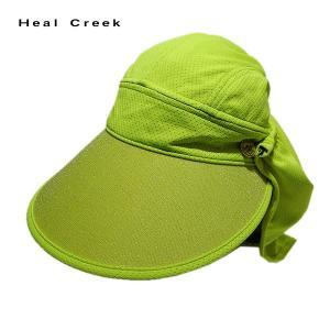 訳あり ヒールクリーク Heal Creek レディース2WAY サンバイザー|depot-044