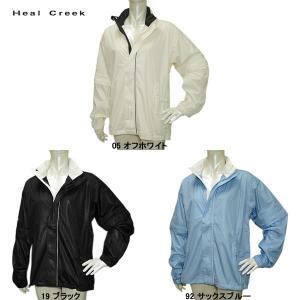 在庫処分 ヒールクリーク Heal Creek レディース レイン ジャケット|depot-044