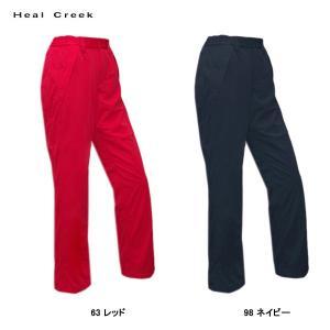 ヒールクリーク Heal Creek レディース レイン パンツ|depot-044