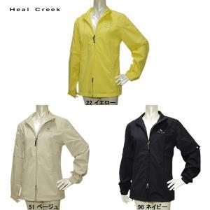 店頭在庫 ヒールクリーク Heal Creek レディース レイン ジャケット|depot-044