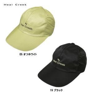 ヒールクリーク Heal Creek メンズ レイン キャップ|depot-044