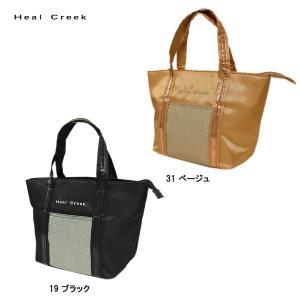 ヒールクリーク Heal Creek カートポーチ|depot-044