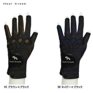 ヒールクリーク Heal Creek レディース 両手 指先カット グローブ|depot-044