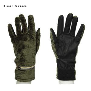 ヒールクリーク Heal Creek レディース ファー 両手 グローブ|depot-044