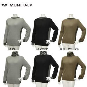 ヒールクリーク ムニタルプ Heal Creek MUNITALP 秋冬 レディース セーター|depot-044
