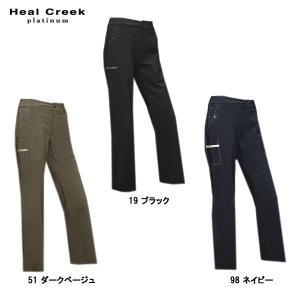 ヒールクリーク プラチナム Heal Creek レディース パンツ|depot-044