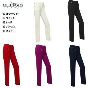 シェルボ CHERVO レディース  防風 防寒 保温性 パンツ サイズ38〜52|depot-044