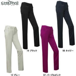 シェルボ CHERVO レディース ストレッチ 防水性 防風性 透湿性 保温性 パンツ|depot-044