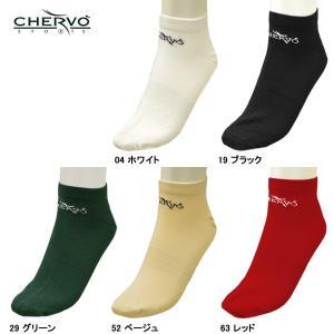 シェルボ CHERVO ショート ソックス 靴下 depot-044
