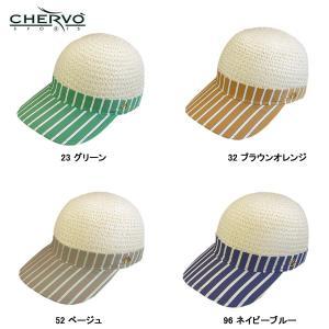 シェルボ CHERVO レディース 帽子 編み込み キャップ|depot-044