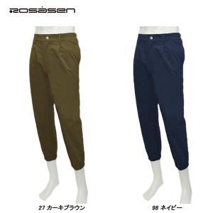 ロサーセン Rosasen メンズ 春夏 4WAYクロス パンツ|depot-044