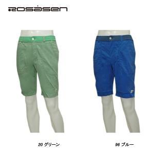 サイズ : 76 / 79 / 82 / 85 / 88  カラー 20 グリーン  96 ブルー ...