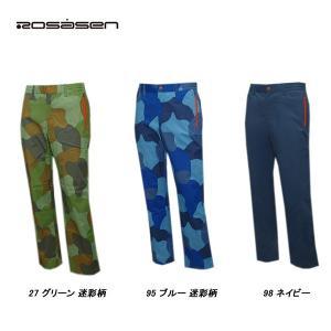 ロサーセン Rosasen メンズ カモフラージュ柄 レインパンツ サイズL|depot-044
