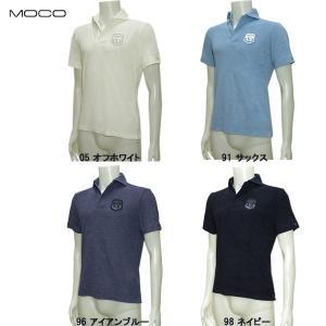 モコ MOCO メンズ 春夏 クール UVカット パイル 半袖シャツ|depot-044