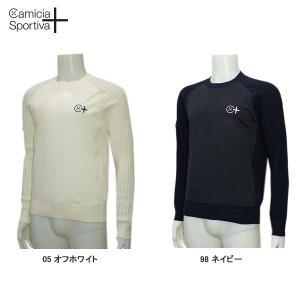 Camicia Sportiva + カミーチャ スポルティーバ 春秋 ケーブル編み セーター|depot-044