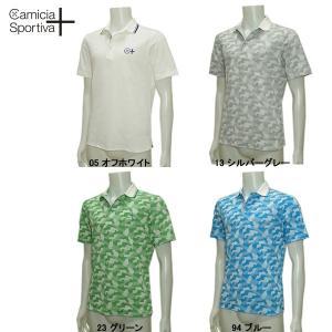 Camicia Sportiva + カミーチャ スポルティーバ 春夏 カモフラージュジャガード 半袖シャツ|depot-044