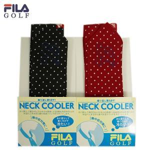 フィラ FILA GOLF 高級水繊維使用 ネッククーラー|depot-044