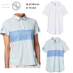 CLAIR+PLUS クレールプリュス レディース UVカット クール パイルシャツ|depot-044