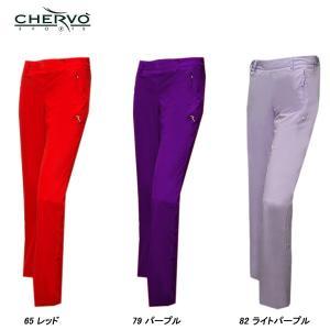シェルボ CHERVO レディース 防風 パンツ|depot-044