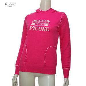 ピッコーネ クラブ Picone Club フード付きセーター  depot-044