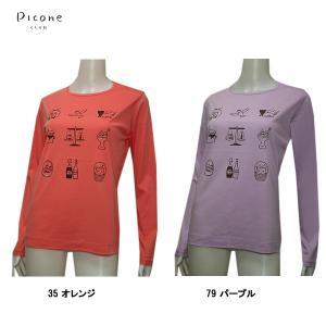 ピッコーネ クラブ Picone Club 長袖 Tシャツ|depot-044