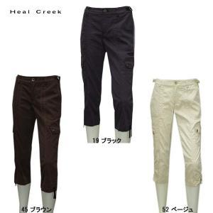ヒールクリーク Heal Creek レディース クロップドパンツ depot-044