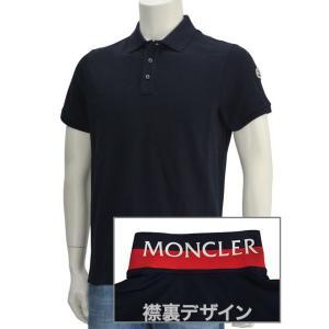 モンクレール Moncler 半袖ポロシャツ ネイビー 3つ...