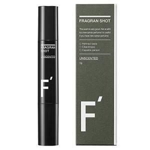 送料無料 F (エフダッシュ) フレグランショット スティック型練り香水 無香料 3g y6 deraegallc