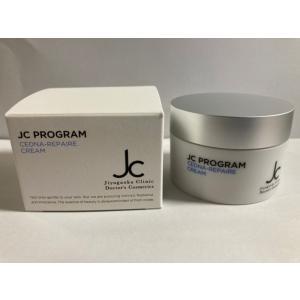送料無料 JC プログラム JC セドナリペールクリーム 30g|deraegallc