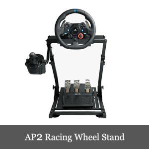 限定セール AP2 Racing Wheel Stand ホイールスタンド 折畳式 Logitech G29 T500RS/T300RS GT/T150/T-GT 利用可能 日本語取説付