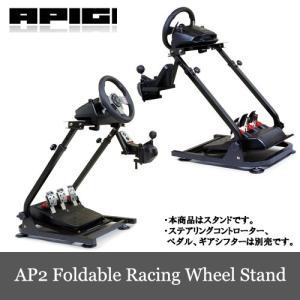 限定セール AP2 Foldable Racing Wheel Stand ホイールスタンド 折畳式 コンパックト G29/G27/GT/T500RS 対応|dereshop|02