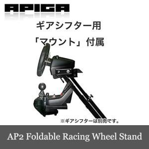 限定セール AP2 Foldable Racing Wheel Stand ホイールスタンド 折畳式 コンパックト G29/G27/GT/T500RS 対応|dereshop|03