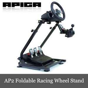 台数限定 AP2 Foldable Racing Wheel Stand ホイールスタンド 折畳式 コンパックト G29/G27/GT/T500RS 対応 在庫有り|dereshop