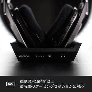 【限定セール】 ASTRO アストロ A50 Wireless + Base Station Headset ゲーミング ヘッドセット PS4/PC/Mac 対応 輸入品 送料無料 dereshop 04