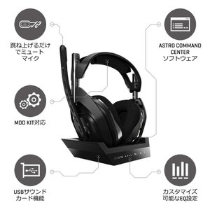 【限定セール】 ASTRO アストロ A50 Wireless + Base Station Headset ゲーミング ヘッドセット PS4/PC/Mac 対応 輸入品 送料無料 dereshop 06