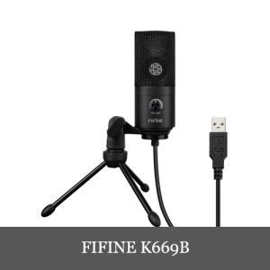 【期間限定セール】FIFINE K669B USBマイク コンデンサーマイク PC用マイク 音量調節...