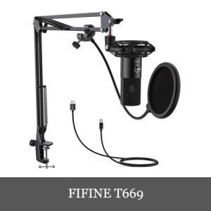 FIFINE T669 高音質 USBマイク コンデンサーマイク 単一指向性 アームスタンドと三脚ス...