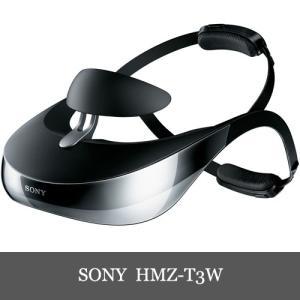 ソニー ワイヤレス対応 ヘッドマウントディスプレイ  Personal 3D Viewer SONY HMZ-T3W 送料無料|dereshop