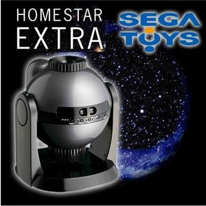 SEGA TOYS セガトイズ ホームスター EXTRA  HOMESTAR EXTRA|dereshop