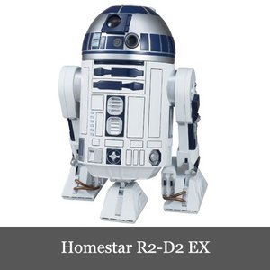 SEGA TOYS セガトイズ Homestar R2-D2 EX (ホームスター R2-D2) エクストラバージョン 家庭用|dereshop