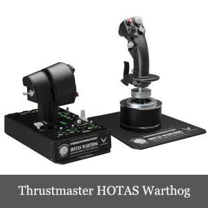 Thrustmaster HOTAS Warthog スラストマスター 一年保証輸入品 送料無料